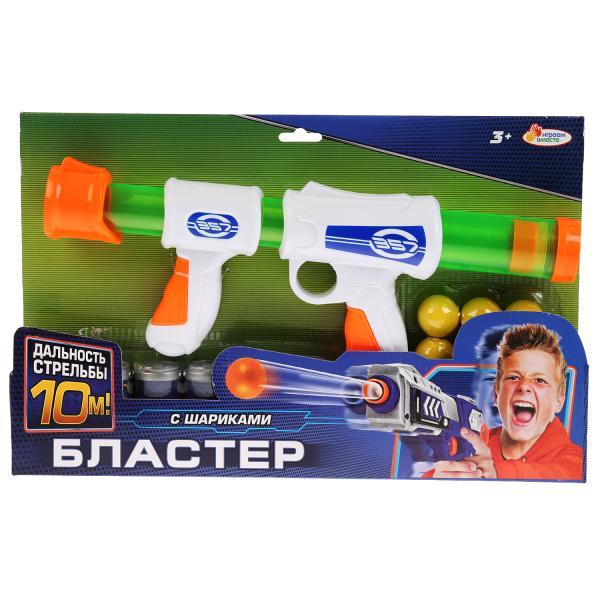 Бластер, стреляющий шариками по банкам