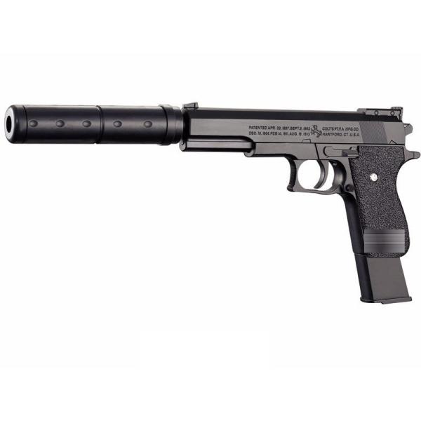 Пистолет (п) с глушителем, с пульками