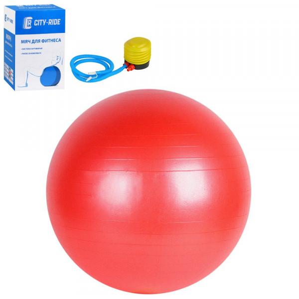 Мяч гимнастический, красный, 65 см, антивзрыв+насос