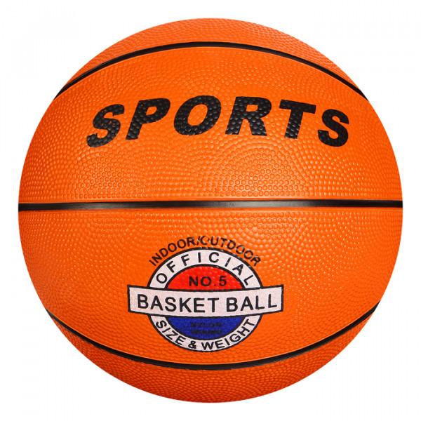 Мяч баскетбольный Sport